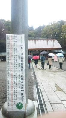 るいーじのだんぼーる★はうす-SBSH0475.JPG