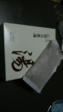 るいーじのだんぼーる★はうす-SBSH0526.JPG
