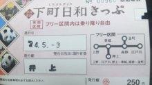るいーじのだんぼーる★はうす-SBSH0556.JPG