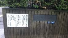 るいーじのだんぼーる★はうす-SBSH0561.JPG