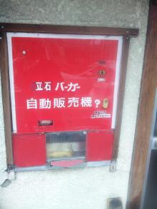るいーじのだんぼーる★はうす-SBSH0570.JPG