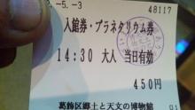 るいーじのだんぼーる★はうす-SBSH0580.JPG