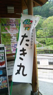 るいーじのだんぼーる★はうす-SBSH0585.JPG