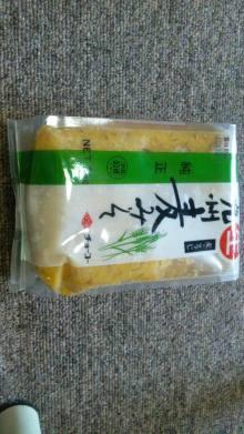 るいーじのだんぼーる★はうす-SBSH0590.JPG