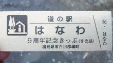 るいーじのだんぼーる★はうす-SBSH0601.JPG