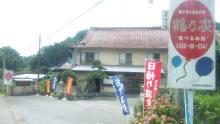 るいーじのだんぼーる★はうす-SBSH0275.JPG