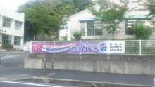 るいーじのだんぼーる★はうす-SBSH0302.JPG