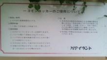 るいーじのだんぼーる★はうす-SBSH0324.JPG