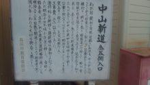 るいーじのだんぼーる★はうす-SBSH0354.JPG