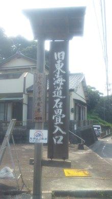 るいーじのだんぼーる★はうす-SBSH0356.JPG