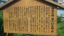 るいーじのだんぼーる★はうす-SBSH0352.JPG
