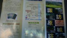 るいーじのだんぼーる★はうす-SBSH0452.JPG