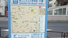 るいーじのだんぼーる★はうす-SBSH0415.JPG