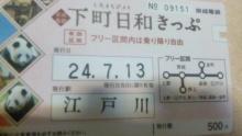 るいーじのだんぼーる★はうす-SBSH0099.JPG