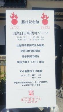 るいーじのだんぼーる★はうす-SBSH1005.JPG