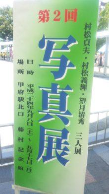 るいーじのだんぼーる★はうす-SBSH1001.JPG