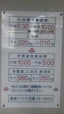 るいーじのだんぼーる★はうす-SBSH1054.JPG