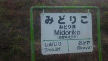 るいーじのだんぼーる★はうす-SBSH1058.JPG