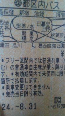 るいーじのだんぼーる★はうす-120831_121859.jpg