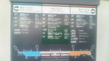るいーじのだんぼーる★はうす-SBSH0234.JPG
