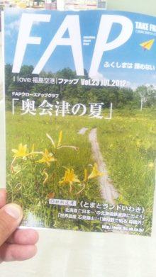 るいーじのだんぼーる★はうす-SBSH0270.JPG