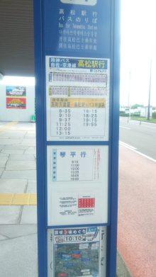 るいーじのだんぼーる★はうす-SBSH0420.JPG