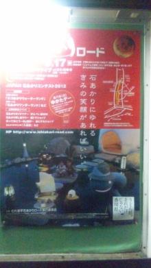 るいーじのだんぼーる★はうす-SBSH0466.JPG