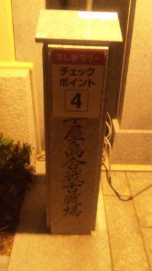 るいーじのだんぼーる★はうす-SBSH0470.JPG