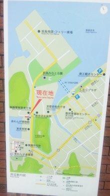 るいーじのだんぼーる★はうす-SBSH0516.JPG