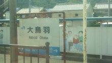 るいーじのだんぼーる★はうす-SBSH0529.JPG