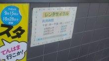 るいーじのだんぼーる★はうす-SBSH0525.JPG