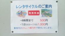 るいーじのだんぼーる★はうす-SBSH0533.JPG