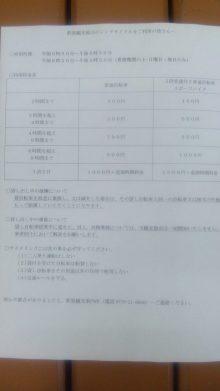 るいーじのだんぼーる★はうす-SBSH0545.JPG