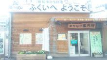 るいーじのだんぼーる★はうす-SBSH0550.JPG