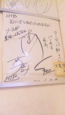 るいーじのだんぼーる★はうす-SBSH0553.JPG