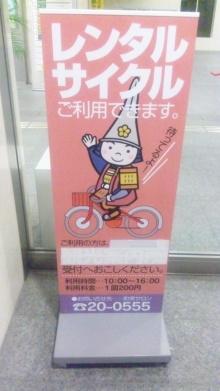 るいーじのだんぼーる★はうす-SBSH0595.JPG