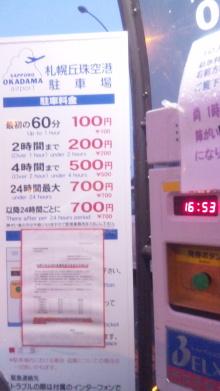 るいーじのだんぼーる★はうす-SBSH0367.JPG