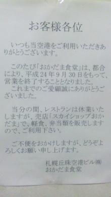 るいーじのだんぼーる★はうす-SBSH0379.JPG