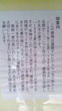 るいーじのだんぼーる★はうす-SBSH0581.JPG