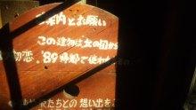 るいーじのだんぼーる★はうす-SBSH0587.JPG