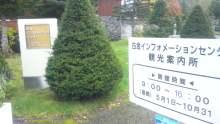 るいーじのだんぼーる★はうす-SBSH0633.JPG