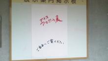 るいーじのだんぼーる★はうす-SBSH0635.JPG