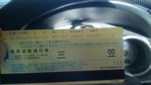 るいーじのだんぼーる★はうす-SBSH0674.JPG