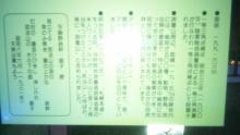 るいーじのだんぼーる★はうす-SBSH0686.JPG