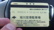 るいーじのだんぼーる★はうす-SBSH0669.JPG