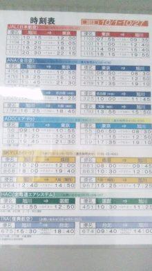 るいーじのだんぼーる★はうす-SBSH0645.JPG