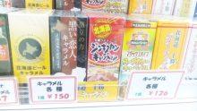 るいーじのだんぼーる★はうす-SBSH0658.JPG