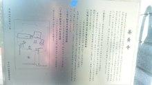 るいーじのだんぼーる★はうす-SBSH0899.JPG
