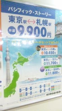 るいーじのだんぼーる★はうす-SBSH0316.JPG