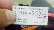 るいーじのだんぼーる★はうす-SBSH0294.JPG